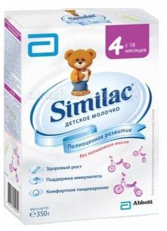 Молочные смеси Similac Молочная смесь 4 с 18 мес. 350 г similac смесь педиашур малоежка similac со вкусом банана 200 мл
