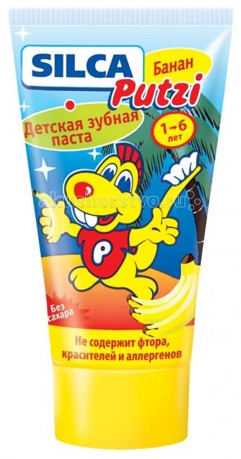 Гигиена полости рта Silca Putzi Зубная паста Банан (без фтора) от 1 до 6 лет 50 мл