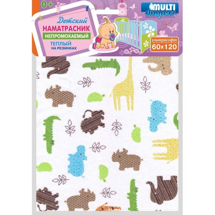 Купить Наматрасники, Multi-Diapers Наматрасник непромокаемый теплый из ультрасофта Носорог слон бегемот 60х120 см