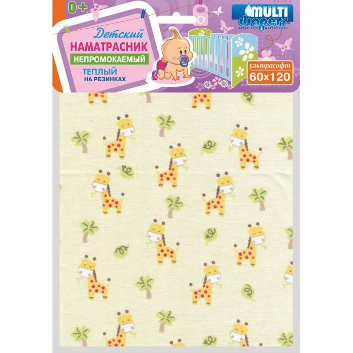 Купить Наматрасники, Multi-Diapers Наматрасник непромокаемый теплый из ультрасофта Жирафята на желтом 60х120 см