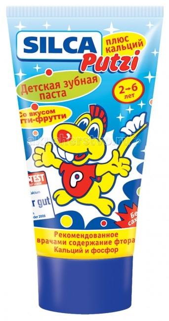 Гигиена полости рта Silca Putzi Зубная паста плюс кальций от 2 до 6 лет 50 мл зубная паста babyline со вкусом тутти фрутти жевачки 75 мл