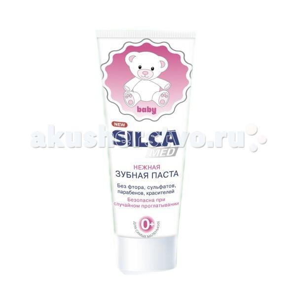 Гигиена полости рта Silca Med Зубная паста Baby 0+ 65 мл silca med зубная паста яблоко с 2 лет 65 г