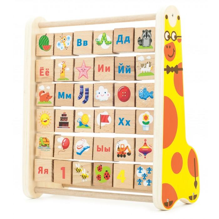 Деревянные игрушки Мир деревянных игрушек (МДИ) Счеты - Алфавит деревянные игрушки мир деревянных игрушек мди счеты
