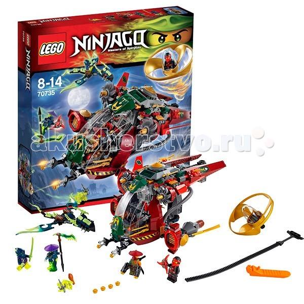 Конструктор Lego Ninjago 70735 Лего Ниндзяго REX Вертолет Ронана 547 деталей