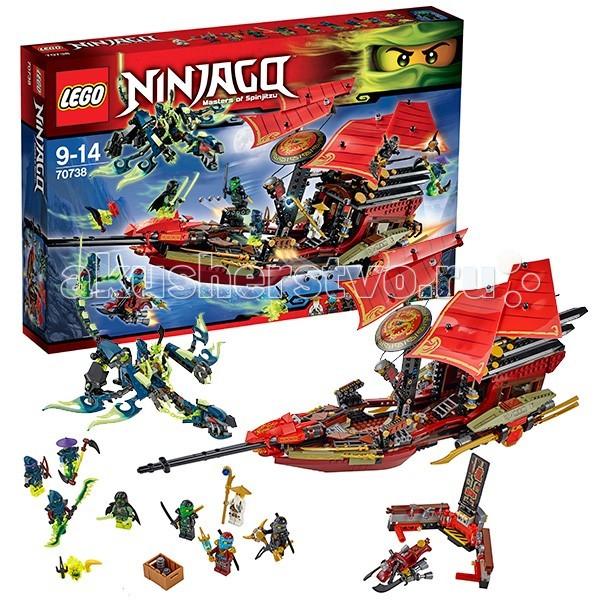 Конструктор Lego Ninjago 70738 Лего Ниндзяго Корабль Дар Судьбы-Решающая битваNinjago 70738 Лего Ниндзяго Корабль Дар Судьбы-Решающая битваКонструктор Lego Ninjago Ниндзяго Корабль Дар Судьбы-Решающая битва - состоит из 1253 деталей.  Дракон-призрак выполнен просто великолепно — множество подвижных сочленений позволяют ему принять очень агрессивные позы. Он двигает лапами, хвостом и клацает челюстями. В его конструкции используется много интересных деталей призрачно-зелёного цвета.  Что же наши отважные герои могут противопоставить призрачной армии? Прежде всего, сам летучий корабль, который является венцом инженерной мысли мира Ниндзяго. По бортам установлены строенные пружинные пушки, которые могут выстреливать одновременно благодаря специальному механизму. На борту можно расположить большое количество бойцов. Крыша рубки поднимается, внутри находится пост управления и места для двух пилотов.  Дизайнеры Лего постарались придать этому набору максимальное количество игровых функций: например, если поднять корабль в воздух появится специальная деталь, за которую удобно держать модель во время её «полёта». После взлёта корабль можно трансформировать: на корме выдвигается турель с двумя гарпунами, а двигатели изменяют направление для ведения прицельной стрельбы.  В наборе: 9 фигурок героев, вооруженных и одетых в соответствии с сюжетом истории, и 2 скримера, которые можно прикрепить к любой фигурке.   В битве участвует Призрачный дракон, оседланное мифическое животное, у которого шея, крылья, хвост и ноги гнутся и открывается пасть.<br>
