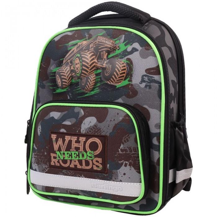 Купить Школьные рюкзаки, Berlingo Ранец с наполнением Optimal Jeep 37x28x16 см