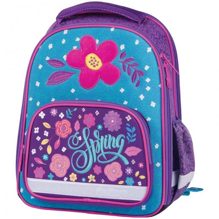 Купить Школьные рюкзаки, Berlingo Ранец с наполнением Optimal Spring Flower 37x28x16 см