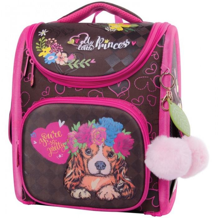 Купить Школьные рюкзаки, Berlingo Ранец с наполнением Ultra Compact Best friend 35x30x15 см