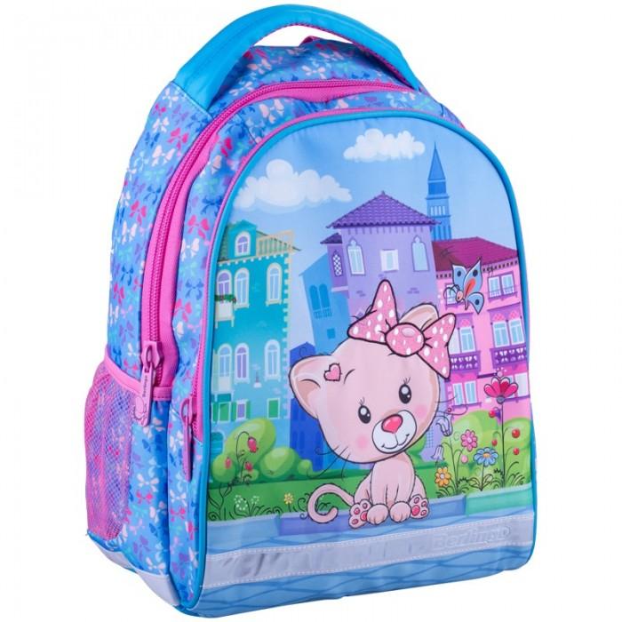 Школьные рюкзаки Berlingo Рюкзак Милый котенок 38x28x17 см недорого
