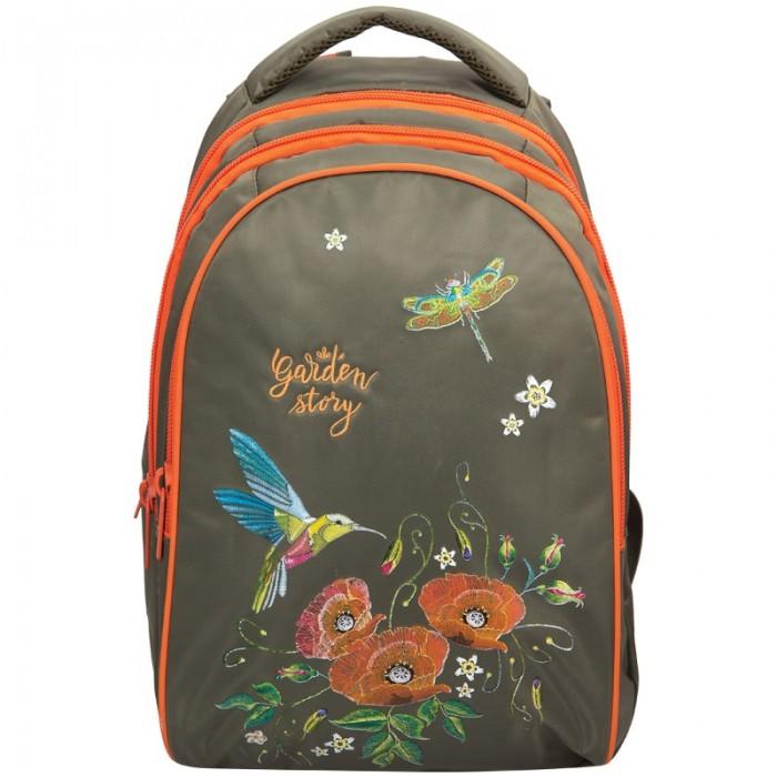 Купить Школьные рюкзаки, Berlingo Рюкзак Style Garden story 42x30x20 см