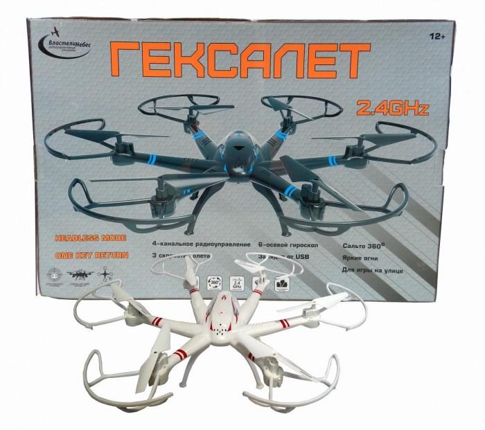 Радиоуправляемые игрушки Властелин небес Квадрокоптер р/у Гексалёт квадрокоптер властелин небес квадрик bh 3375