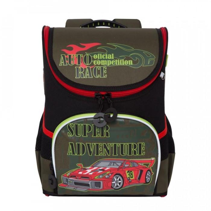 Школьные рюкзаки Grizzly Рюкзак школьный RA-980-2 школьные рюкзаки grizzly рюкзак школьный ra 970 4