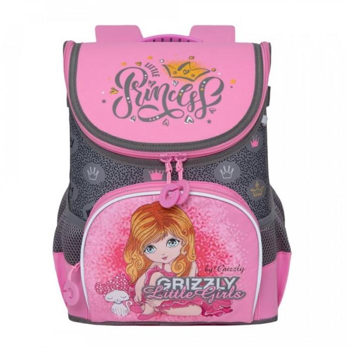 цена на Школьные рюкзаки Grizzly Рюкзак школьный RA-981-3