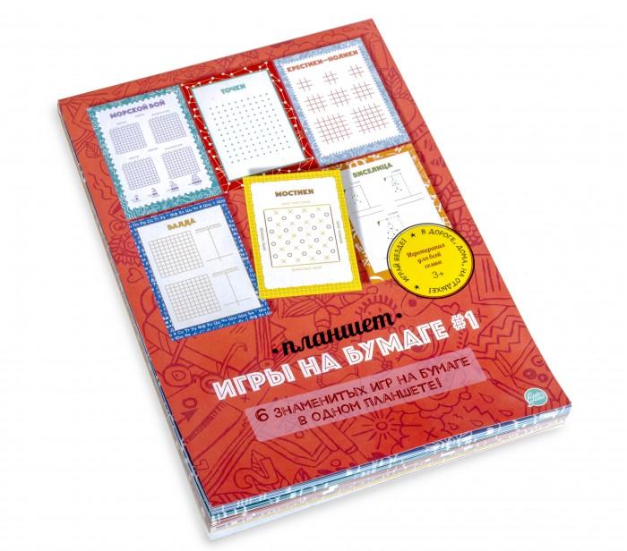 Настольные игры HappyLine Планшет Игры на бумаге №1 планшет