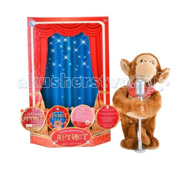 Интерактивная игрушка Tongde Обезьянка АртистОбезьянка АртистИнтерактивная игрушка Обезьянка Артист TongDe В72452 - это симпатичная обезьянка с большим микрофоном, которая устроит для ребёнка целое представление - она умеет петь, говорить и танцевать. Переключение режимов осуществляется с помощью нажатия на лапку. При включении обезьянка поприветствует малыша и задаст несколько вопросов, а также споёт песенки и расскажет сказки. Причём, во время песни обезьянка танцует и открывает рот. Требуются батарейки.  Особенности:  Размеры упаковки: 44х28,5х13,5 см Вес: 1.031 кг Объем: 0.015939<br>