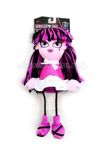 Куклы и одежда для кукол Монстер Хай (Monster High) Кукла Дракулаура 35 см куклы монстер хай купить эбби и хит видео