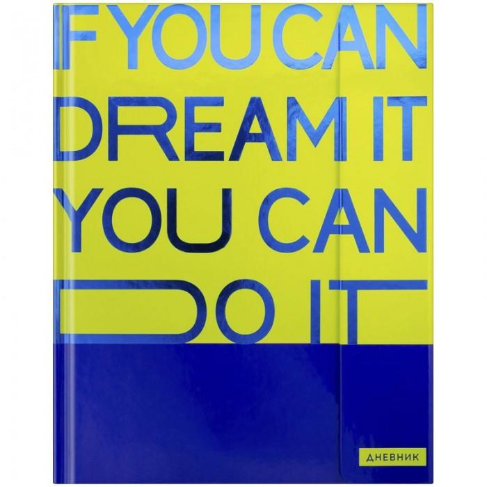 Канцелярия Спейс Дневник 1-11 класс 48 листов If you can dream if you can dream it