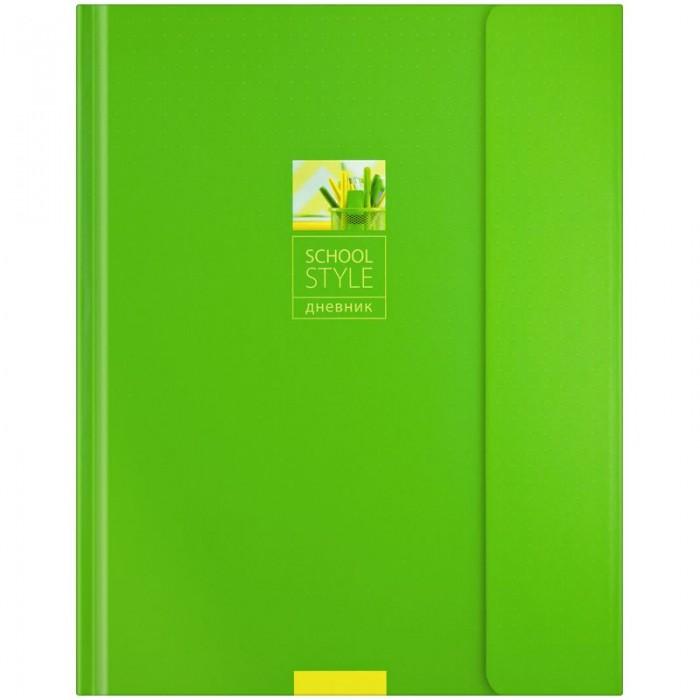 Купить Спейс Дневник 1-11 класс 48 листов Зеленый минимализм в интернет магазине. Цены, фото, описания, характеристики, отзывы, обзоры