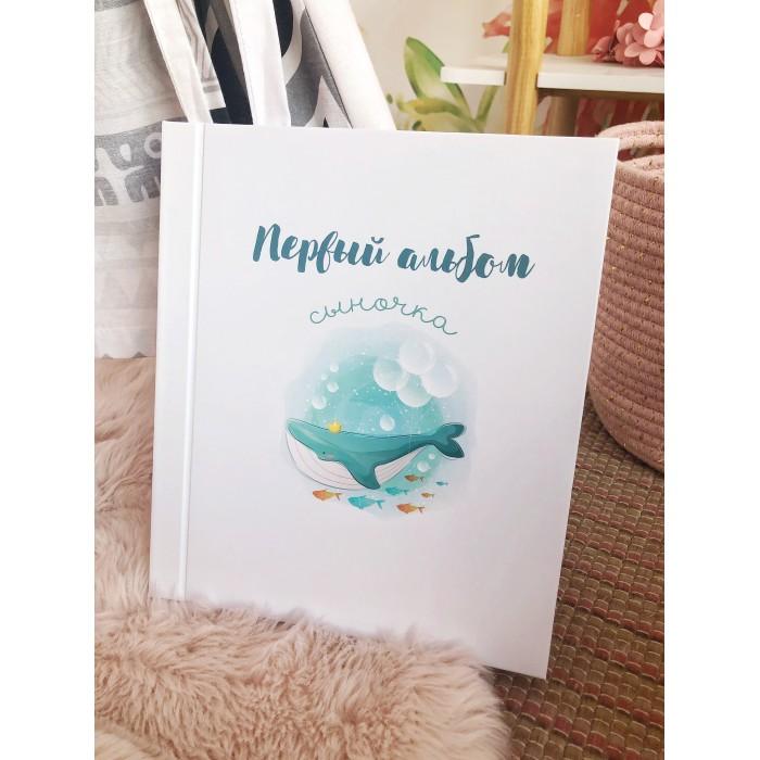 Mimishka kids Фотоальбом Первый альбом сыночка