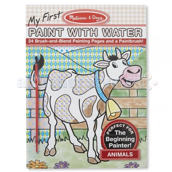 Купить Раскраски, Раскраска Melissa & Doug Мои первые водные раскраски Животные