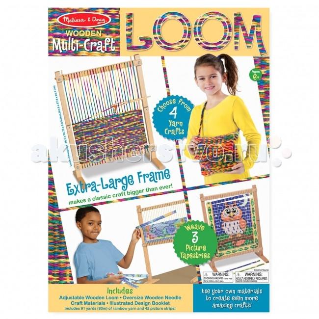 Наборы для творчества Melissa & Doug Набор для детского творчества Ткацкий станок набор для детского творчества набор веселая кондитерская 1 кг
