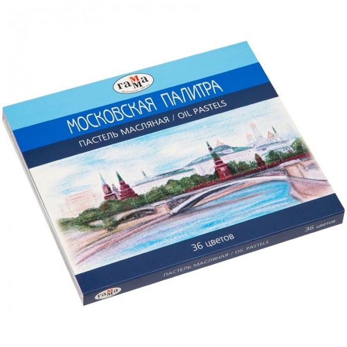 Карандаши, восковые мелки, пастель Гамма Пастель масляная Московская палитра 36 цветов