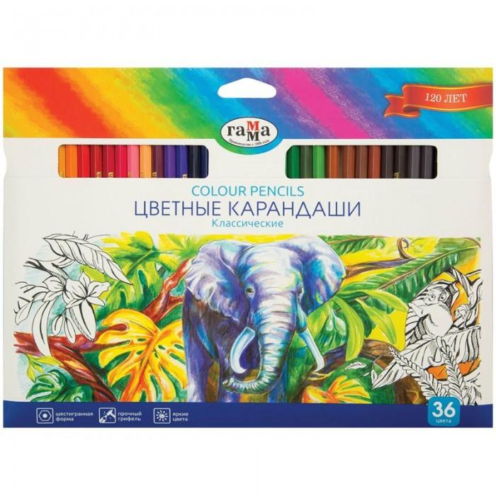 Фото - Карандаши, восковые мелки, пастель Гамма Карандаши цветные Классические 36 цветов карандаши восковые мелки пастель kores карандаши цветные шестигранные с точилкой 12 цветов