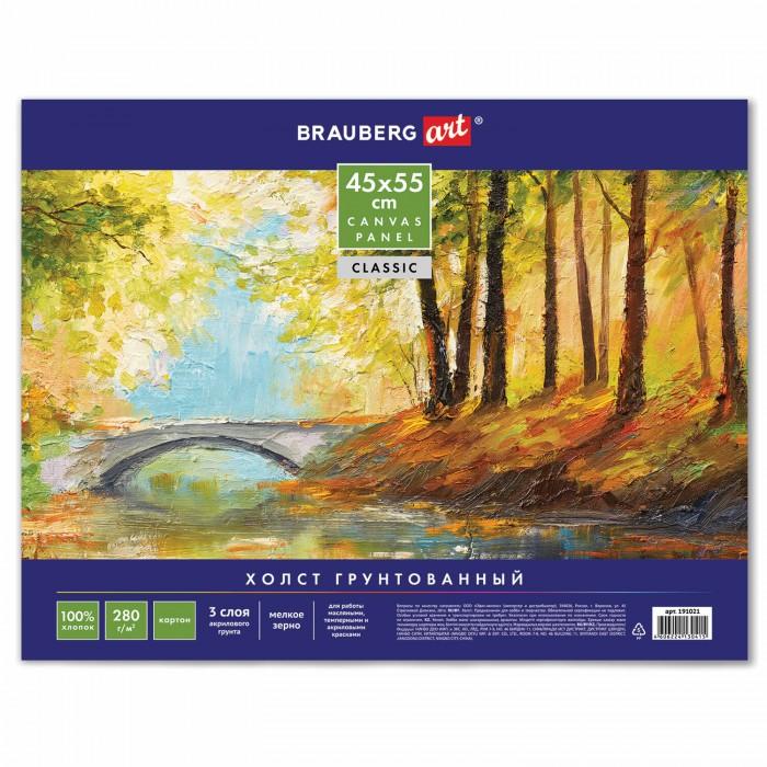 Принадлежности для рисования Brauberg Холст на картоне Art Classic 44х55 см холст brauberg art classic 1 6 10 м в рулоне