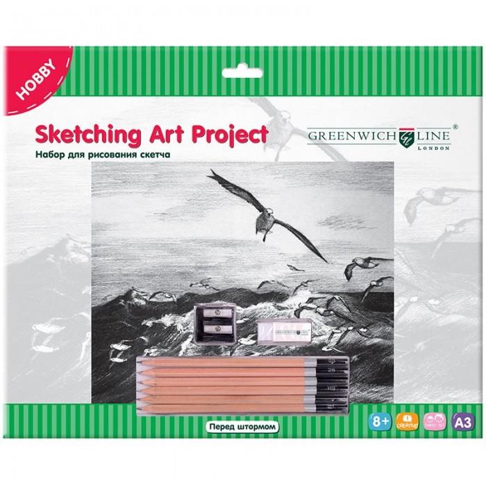Принадлежности для рисования Greenwich Line Набор для рисования скетча A3 Перед штормом greenwich line набор для рисования скетча перед штормом sk 14608