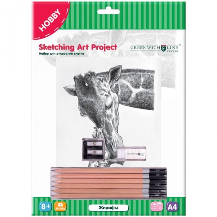 Принадлежности для рисования Greenwich Line Набор для рисования скетча A4 Жирафы greenwich line набор для рисования скетча перед штормом sk 14608