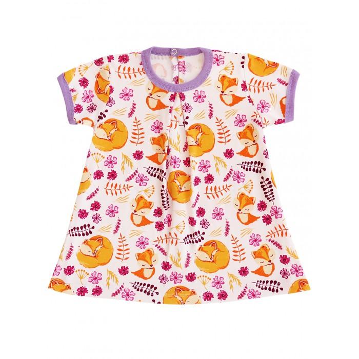 Купить Milimbi Платье короткий рукав Лисички-сестрички в интернет магазине. Цены, фото, описания, характеристики, отзывы, обзоры