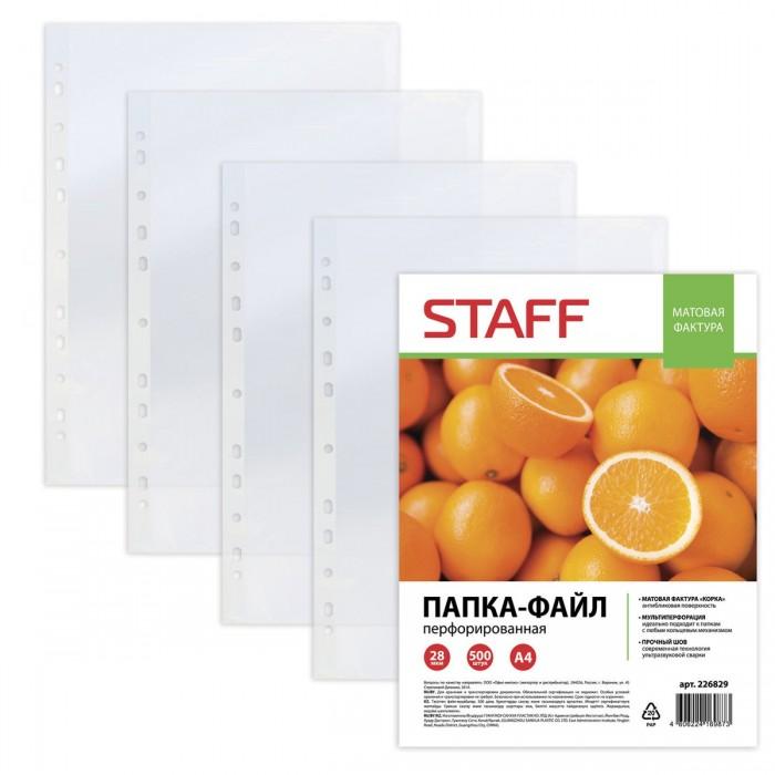 Канцелярия Staff Папки-файлы перфорированные 500 шт.