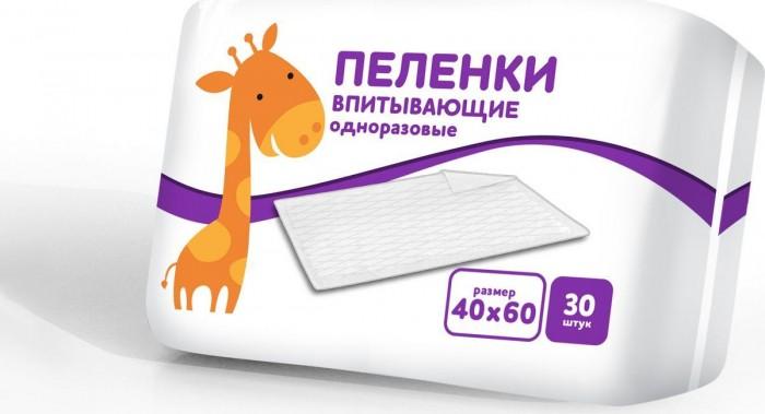 пеленки Одноразовые пеленки Luxsan Пеленки Жираф 40х60 30 шт.
