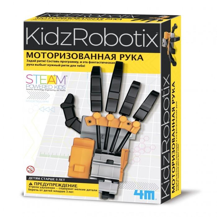 Купить Наборы для опытов и экспериментов, 4М Набор Моторизированная рука