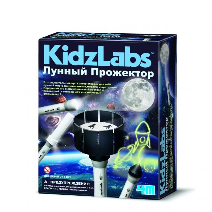 Купить Наборы для опытов и экспериментов, 4М Набор Лунный прожектор