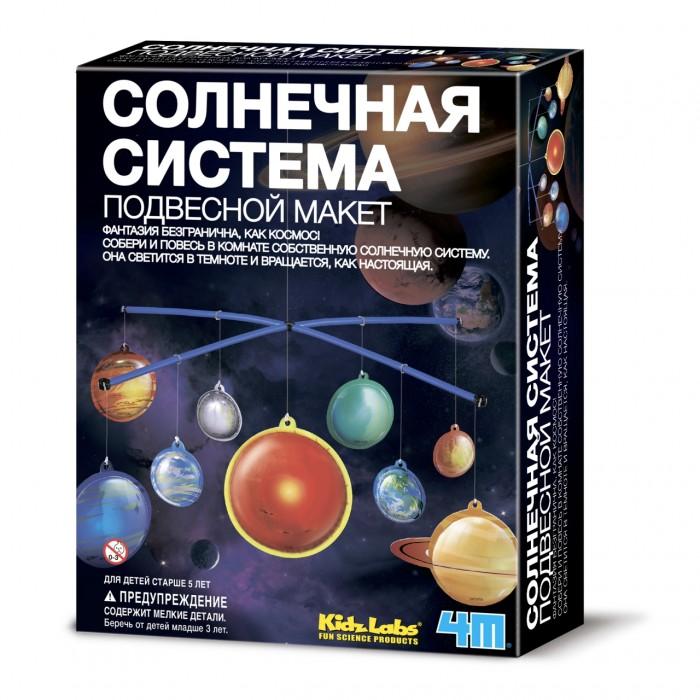 Купить Наборы для опытов и экспериментов, 4М Набор Солнечная система