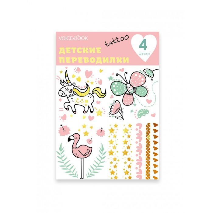 Наборы для творчества VoiceBook Татуировка-переводилка Фламинго и Единорог
