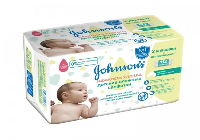 Купить Johnson's Baby влажные салфетки Нежность хлопка 112 шт. в интернет магазине. Цены, фото, описания, характеристики, отзывы, обзоры
