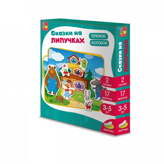 Игры для малышей Vladi toys Настольная игра с липучками Сказки Колобок и Теремок