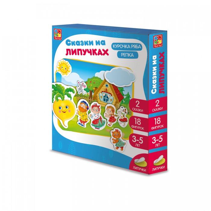 Игры для малышей Vladi toys Настольная игра с липучками Сказки Репка и Курочка Ряба