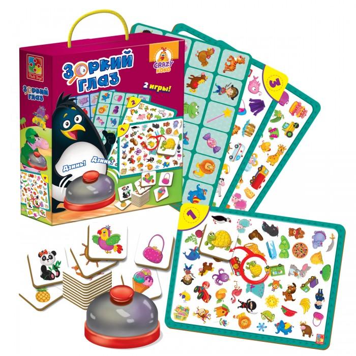 Игры для малышей Vladi toys Настольная игра со звонком Зоркий глаз