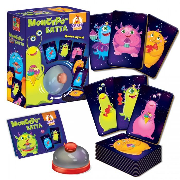 Игры для малышей Vladi toys Настольная игра со звонком Монстро-баттл