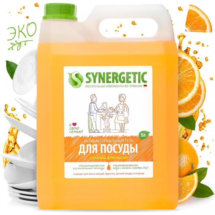 Бытовая химия Synergetic Средство для мытья посуды Сочный Апельсин 5 л synergetic антибактериальный гель для мытья посуды сочный апельсин 5 л сменный блок