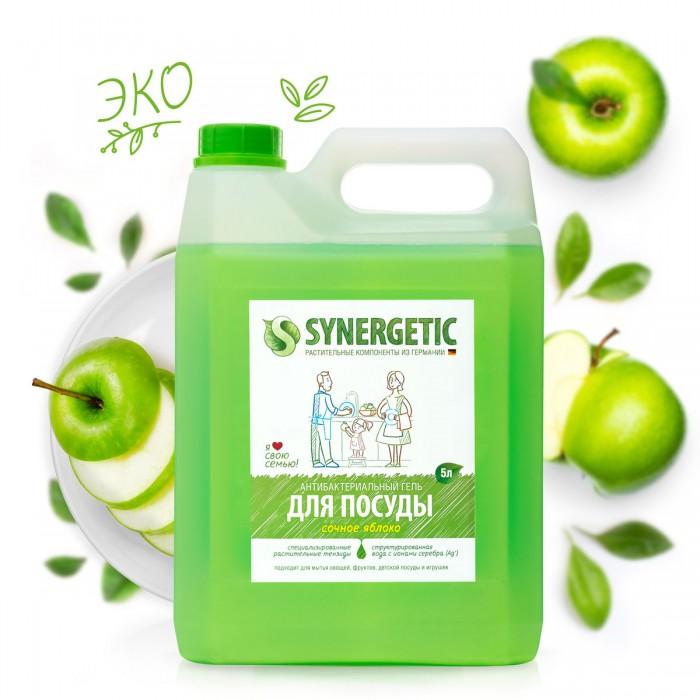 Бытовая химия Synergetic Средство концентрированное для мытья посуды и фруктов Яблоко 5 л