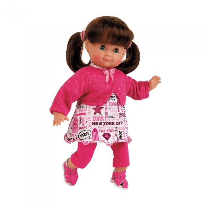 Купить Куклы и одежда для кукол, Schildkroet Кукла мягконабивная Анна-Мария 32 см