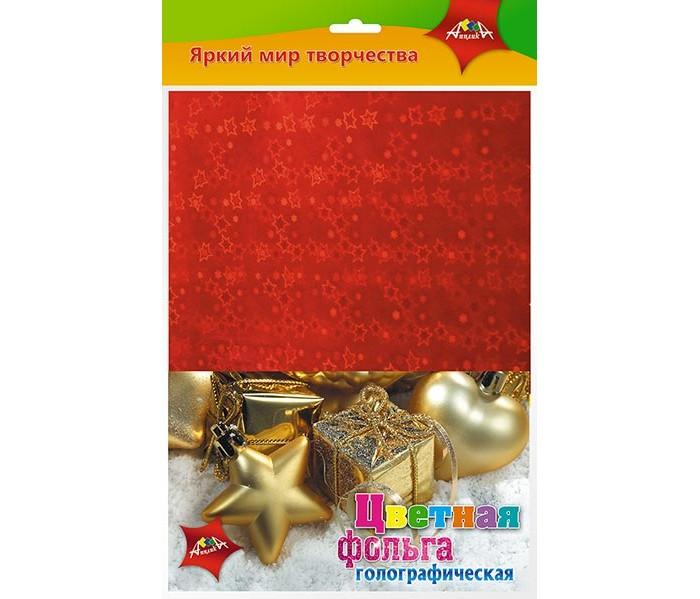 Картинка для Наборы для творчества Апплика Цветная голографическая фольга Сердечки А4 7 листов 7 цветов