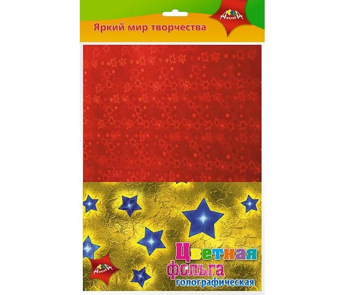 Картинка для Наборы для творчества Апплика Цветная голографическая фольга Звездочки А4 7 листов 7 цветов