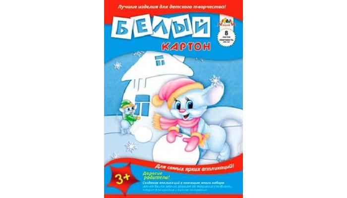 Купить Апплика Картон белый Мышата и снеговик А3 8 листов в интернет магазине. Цены, фото, описания, характеристики, отзывы, обзоры