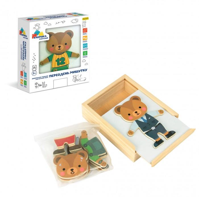 Картинка для Деревянная игрушка Фабрика фантазий Магнитный пазл Переодень мишутку