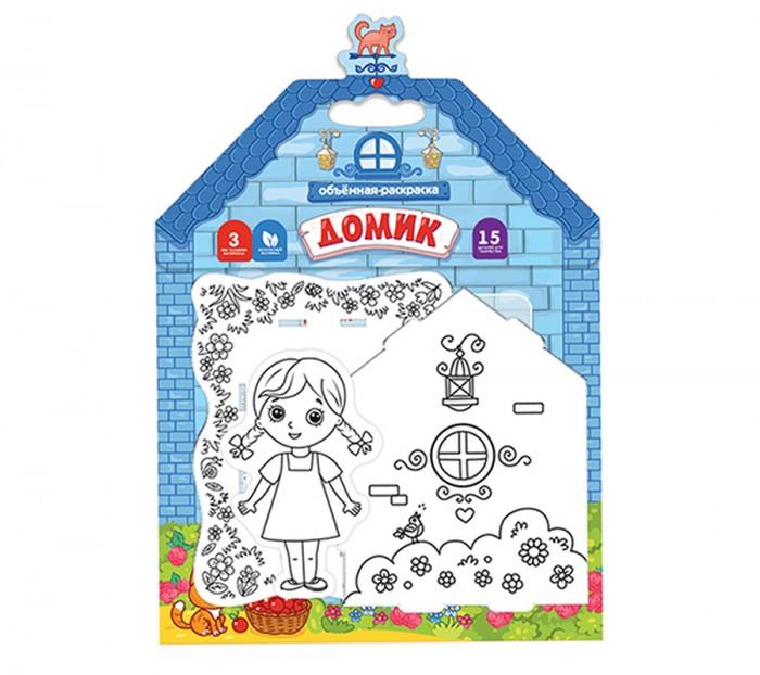 Купить Раскраска Malamalama 3D Объемная Домик в интернет магазине. Цены, фото, описания, характеристики, отзывы, обзоры